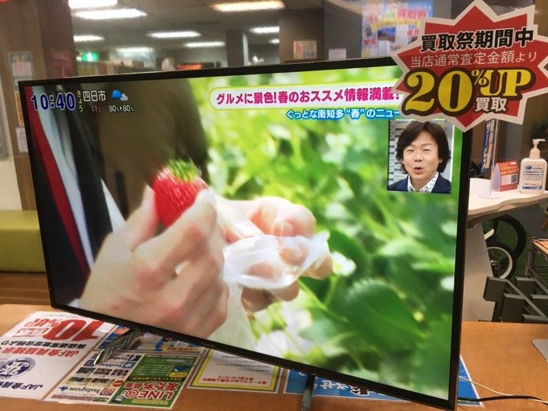 Panasonic 49型4K液晶テレビ 2016年製