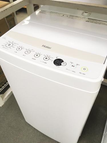 洗濯機買わせて下さい【モノマニア朝日店】