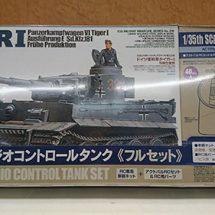 タミヤ製ラジコン用プラモデル 1/35 RCタンク TIGER1 買取りました【モノマニア朝日店】