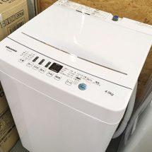 HISENSE 洗濯機買取りました【モノマニア朝日店】