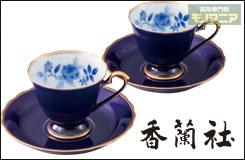 LP食器-強化品 香蘭社