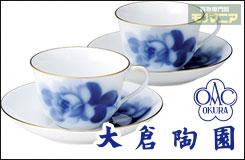 LP食器-強化品 大倉陶園