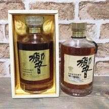 サントリー 響 ウイスキー お酒 買取 三重 【モノマニア朝日店】