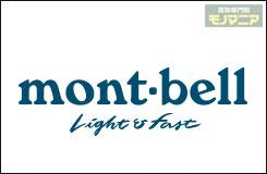 LPアウトドア強化_montbell