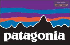 LPアウトドア強化_patagonia
