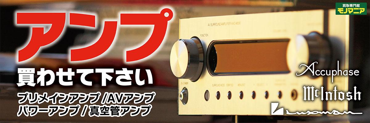 オーディオLP-スライダー02
