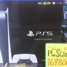 PlayStation5 買取りました