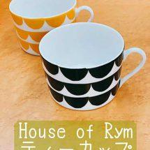 House of Rym マグカップ 買取りました【モノマニア朝日店】