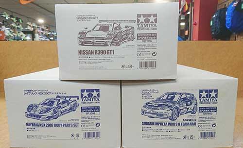 1/10 RCカー スペアボディセット 買取しました!【モノマニア朝日店】