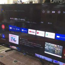 FUNAI 55型4K液晶テレビ 買取りました【モノマニア朝日店】