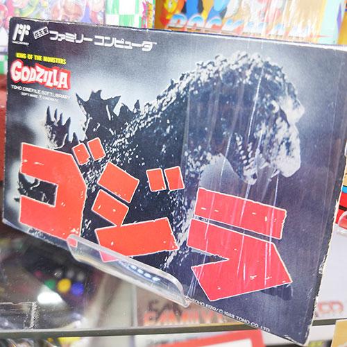 FCソフト Godzilla 買取りました【モノマニア朝日店】