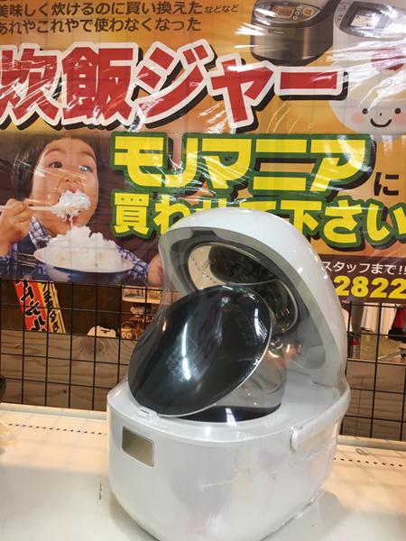 炊飯器買わせて頂きました【モノマニア朝日店】