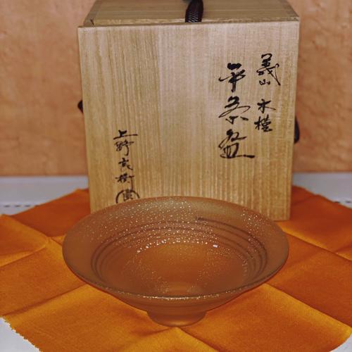 ガラス工芸作家・上野良樹作「平茶碗」買取りました【モノマニア朝日店】