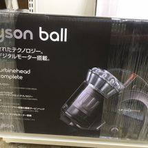 ダイソンのクリーナーを買取させて頂きました!【モノマニア朝日店】