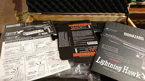 バイオハザード2 ライトニングホーク 買取りました【モノマニア朝日店】
