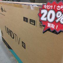 HISENSE 55型テレビの買取をさせて頂きました!【モノマニア朝日店