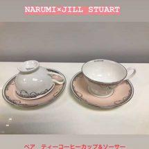 NARUMI×JILL STUARTのペアカップ&ソーサー買取りました【モノマニア朝日店】