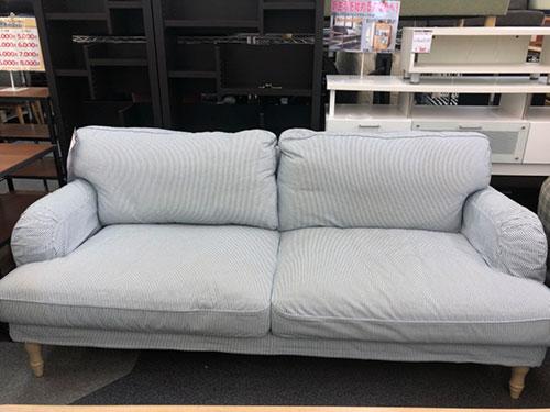 IKEA トリプルソファー 買取りました【カグマニア】