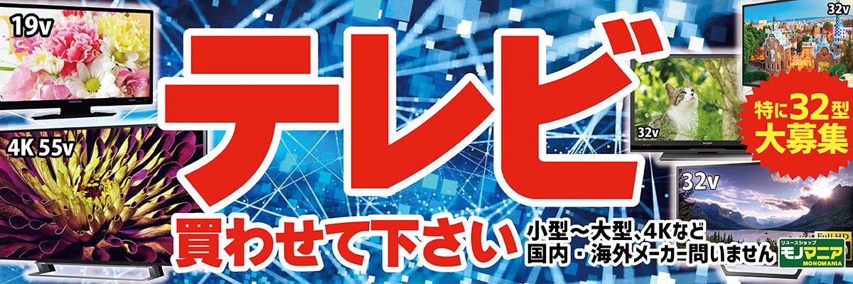 LPスライダーTV01-2