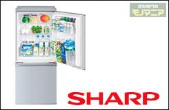 LP冷蔵庫-強化品 SHARP