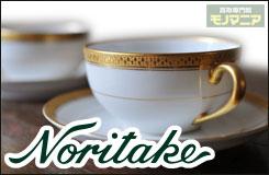 LP食器 強化品 Noritake