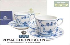 LP食器-強化品 コペンハーゲン