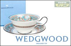 LP食器-強化品 wedgwood