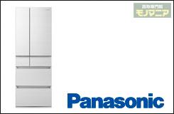 LP冷蔵庫-強化品 パナ