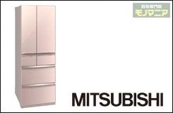 LP冷蔵庫-強化品 三菱